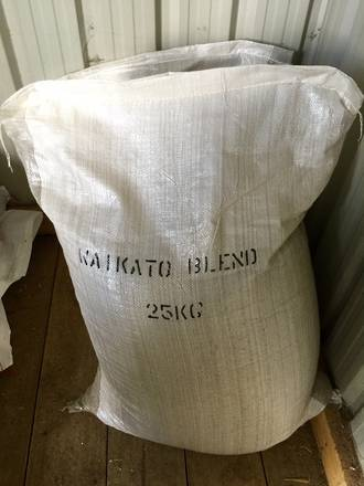 25kg Sack of Grass Seed