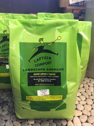 5kg Bag of Grass Seed